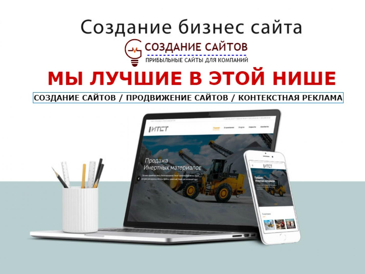 Заказать создание сайта выгодно создания сайта обучение
